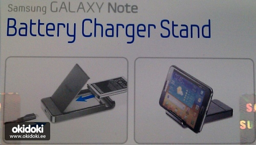 Baterie galaxy note