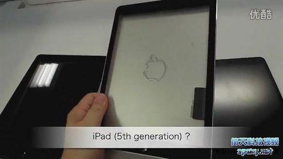 Fuite Assemblage iPad 5