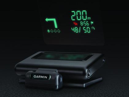 GPS de Garmin HDU