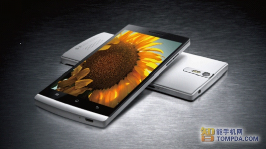 Smartphone Chinois Oppo Find 5
