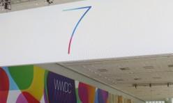 conférence d'Apple de WWDC