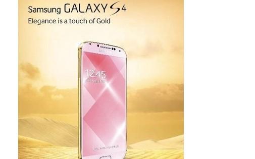 samsung lance son galaxy s4 en version or